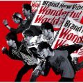 アルバム - Wonderful World / Brand New Vibe