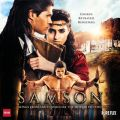 Samson (Songs From And Inspired By The Motion Picture)