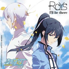 I'll be there / Roys