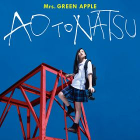 青と夏 / Mrs. GREEN APPLE