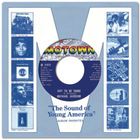 The Complete Motown Singles Vol. 11B: 1971 / ヴァリアス・アーティスト