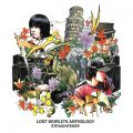 LOST WORLD'S ANTHOLOGY