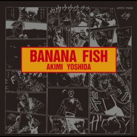 アルバム - BANANA FISH / PROJECT C