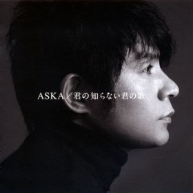 MIDNIGHT 2 CALL / ASKA