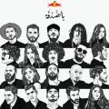 Red Bull Presents Bel Sodfa