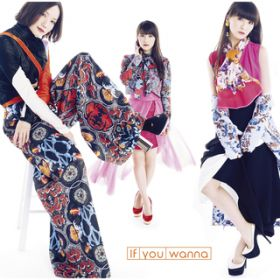 Everyday (Instrumental) / Perfume