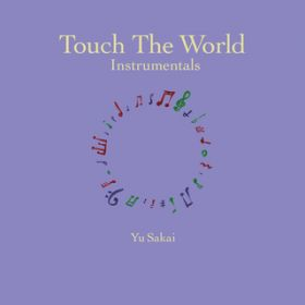 Touch The World Instrumentals / さかいゆう