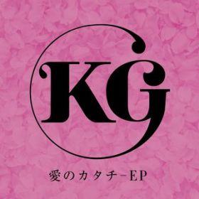 Come with me / KG