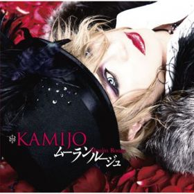 アルバム - Moulin Rouge / KAMIJO