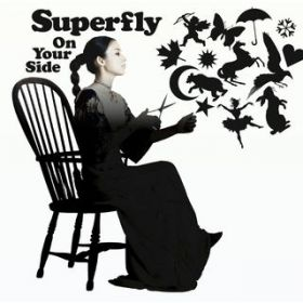 On Your Side / Superfly