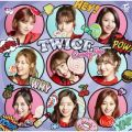 アルバム - Candy Pop / TWICE