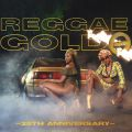 Reggae Gold 2018: 25th Anniversary Various Artists