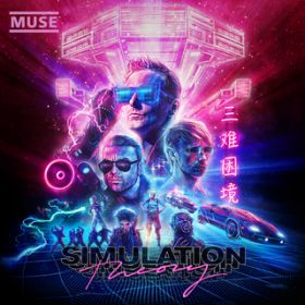 Simulation Theory (Deluxe) / Muse