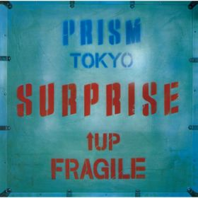 UPSIDE DOWN (2019 Remaster) / PRISM