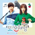 Another Miss Oh (Original Television Soundtrack)