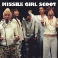 アルバム - MISSILE GIRL SCOOT / Missile Girl Scoot