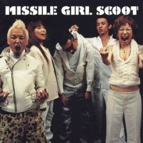 A Trailing Note / Missile Girl Scoot