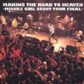 アルバム - MAKING THE ROAD TO HEAVEN -MISSILE GIRL SCOOT TOUR FINAL- / Missile Girl Scoot