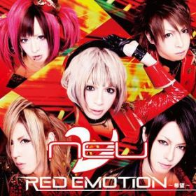 RED EMOTION〜希望〜 / ν[NEU]