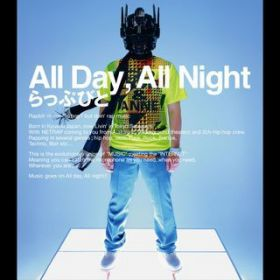 All Day, All Night / らっぷびと