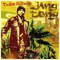 アルバム - TAKE IT EASY / JING TENG