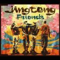 アルバム - Friends / JING TENG