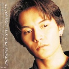 ALL FOR LOVE / 藤重政孝