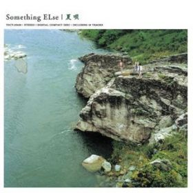 夏の日 / Something ELse