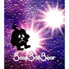 愛してる / Base Ball Bear