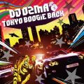 TOKYO BOOGiE BACK/For You