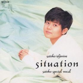 SITUATION / 石嶺聡子