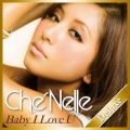 Baby I Love You (Deluxe Edition)