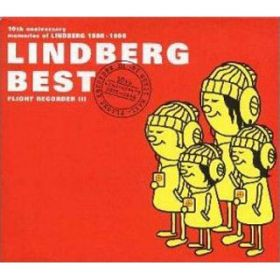 every little thing every precious thing / LINDBERG