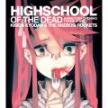 HIGHSCHOOL OF THE DEAD(TVsize)
