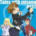 Tales with misono -BEST-