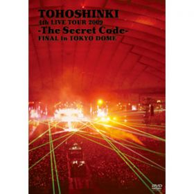 Share The World(4th LIVE TOUR 2009 〜The Secret Code〜) / 東方神起