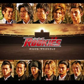 one for all movie version 映画 rookies 卒業 サントラ