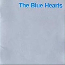 アルバム -  / THE BLUE HEARTS