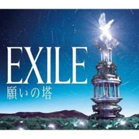 願い -Album Version- / EXILE