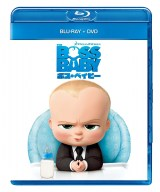 DreamWorks The Boss Baby(C)2017 DreamWorks Animation LLC. All Rights Reserved.(C)2017 Universal Studios. All Rights Reserved.