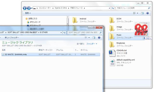 パソコン上の音楽ファイルを取り込む | x-アプリの …